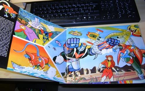 robot - ALBUM SUPER GOLDRAKE SUPERGOLDRAKE - ATLAS UFO ROBOT edizioni EDIERRE INCOMPLETO ma MOLTO BUONO/  OTTIMO Edierr20