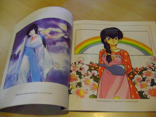 LIBRI VINTAGE FINE ANNI '90 ANIMAZIONE & MANGA GIAPPONESE ; AMINATION KINGDOM - MADE IN JAPAN - IL MONDO DEI MANGA Madein13