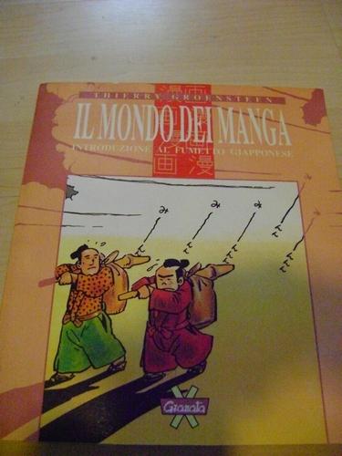 LIBRI VINTAGE FINE ANNI '90 ANIMAZIONE & MANGA GIAPPONESE ; AMINATION KINGDOM - MADE IN JAPAN - IL MONDO DEI MANGA Mondo_10