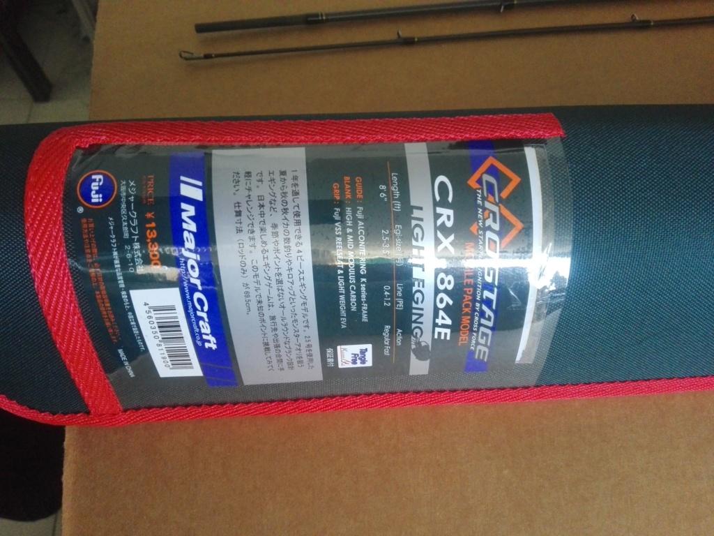 [VENDO-NUOVO] Major Craft Crostage Eging Img_2013