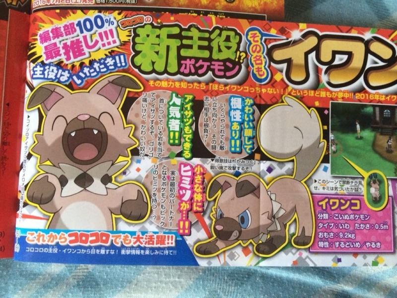 Deux nouveaux pokémons! Coroco11
