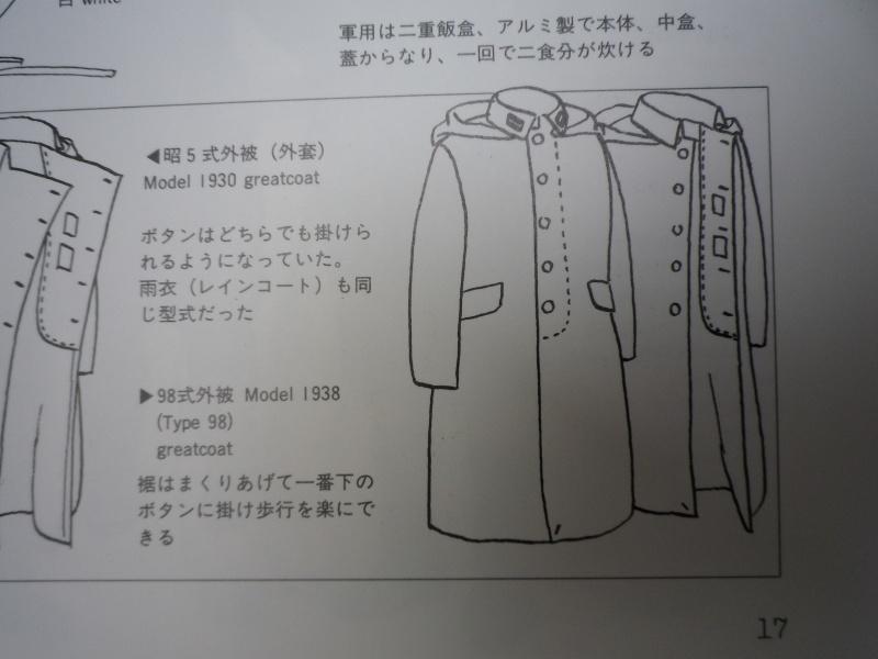 Capote Japonaise 1939 Imgp0311