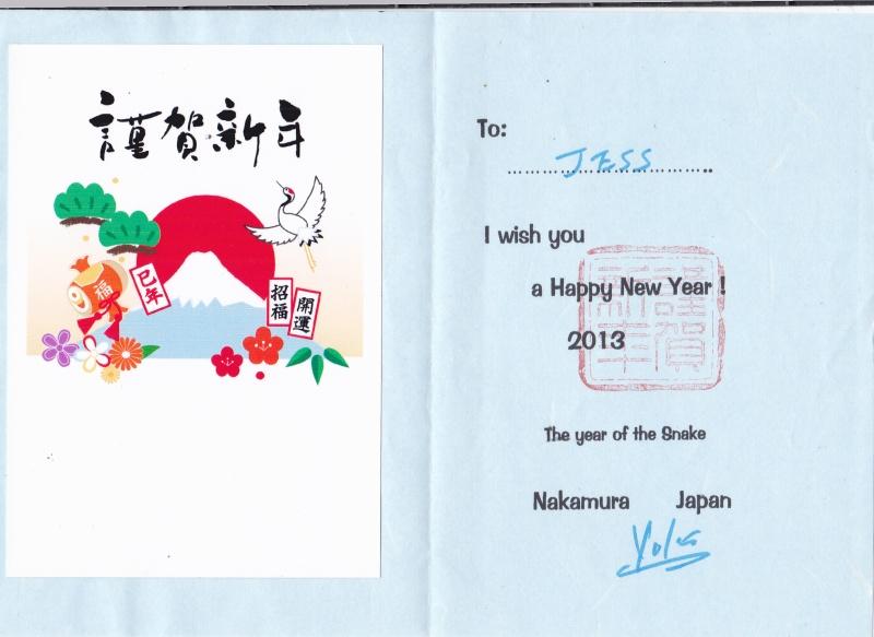 Noël et Nouvel An entre nouveauté et tradition Img_0010