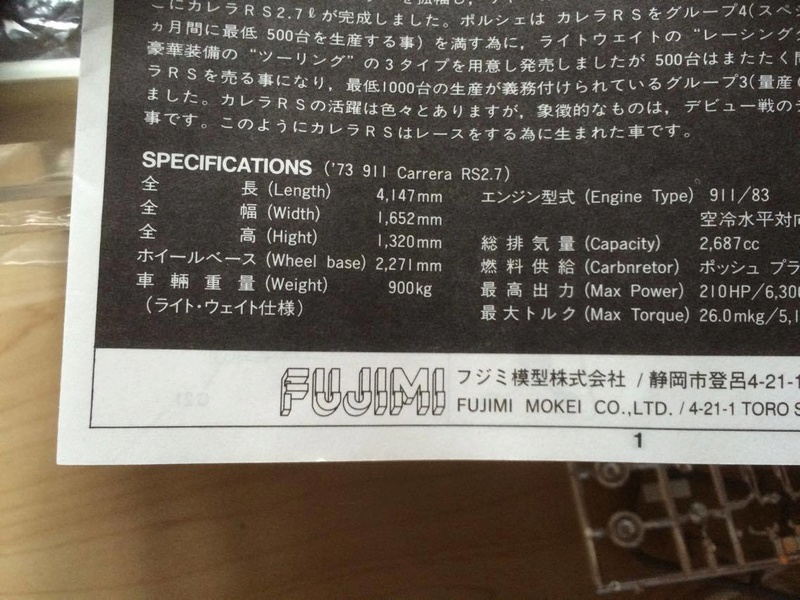 "vend/échange Porshe carrera 911 RS 73"" 1/24 + kit jantes 13639410"