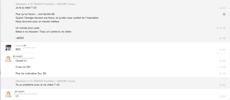 Discussion in Skype 110