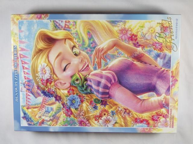 Les puzzles Disney - Page 13 Imgp0411