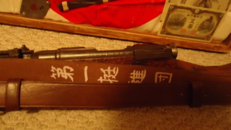 Fusil Japonais Arisaka type 99  Dsc04816