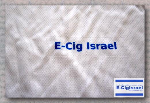 E-cig Israel Vayping Attributes   210