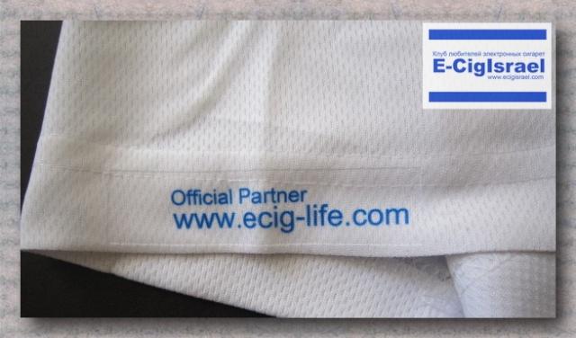 E-cig Israel Vayping Attributes   410