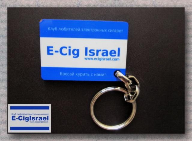 E-cig Israel Vayping Attributes   510
