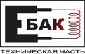 Обсуждение и предложения магазина ECI Vaping  573a3410