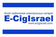 Обсуждение и предложения магазина ECI Vaping  - Страница 14 E-cigi10