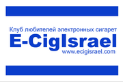 ЗАПИСЬ НА АТРИБУТЫ КЛУБА! - Страница 3 E-cigi10