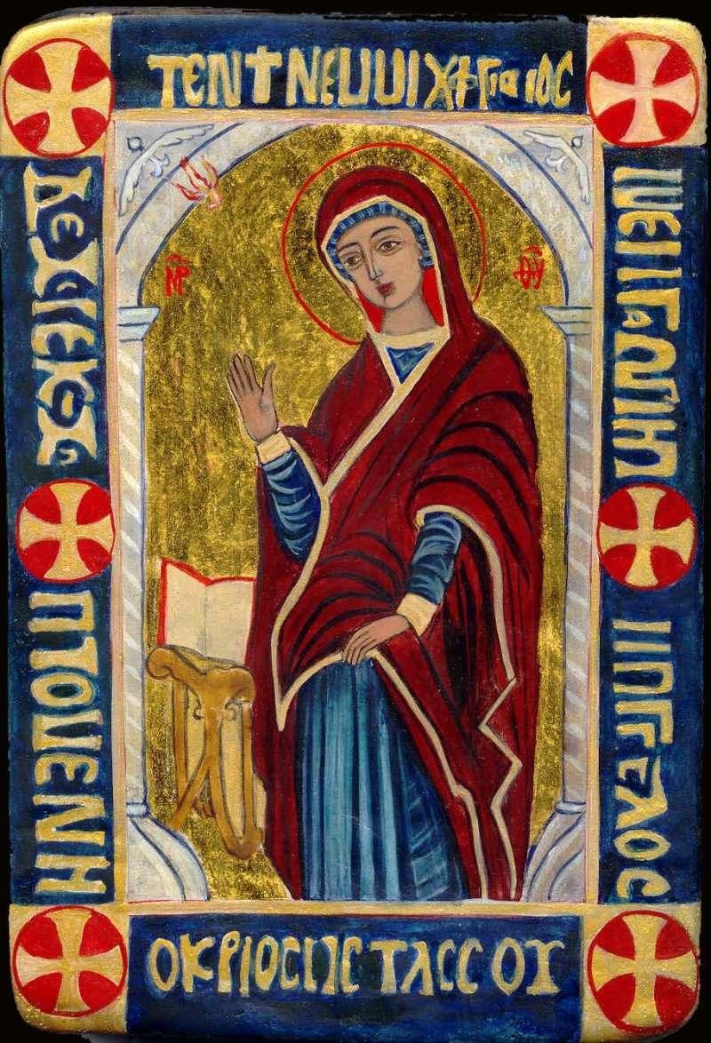 La Bienheureuse Vierge Marie - Page 8 Annonc10