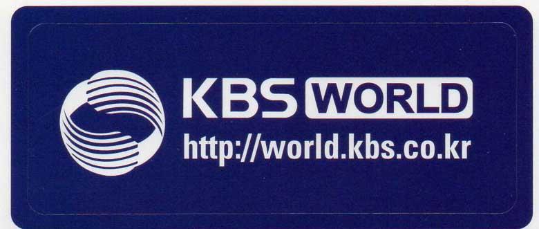 QSL de KBSWorld Kbs_ac10