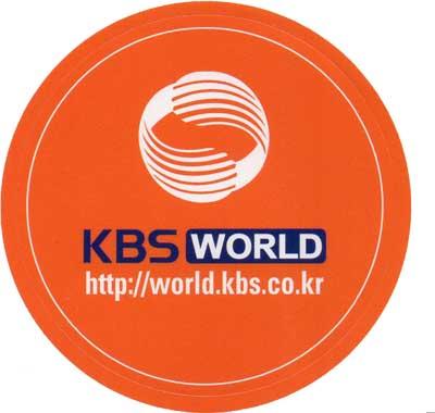 QSL de KBSWorld Kbs_ac11