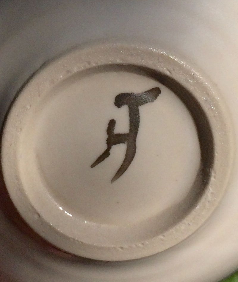 Unknown bowl with silver decoration Image19