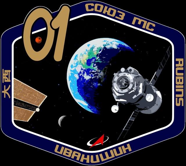 Sélection des équipages Expedition 48-49-50 Soyuz-12