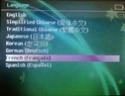 Dossier K1 GBA 20120922