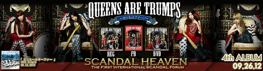 Queens are trumps Layout Banner Contest 312