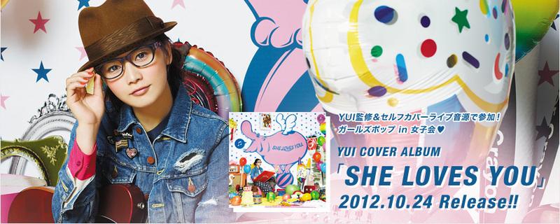 VA - YUI Tribute ★ SHE LOVES YOU Mainsh10