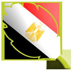 Fecha 1 Egypt10
