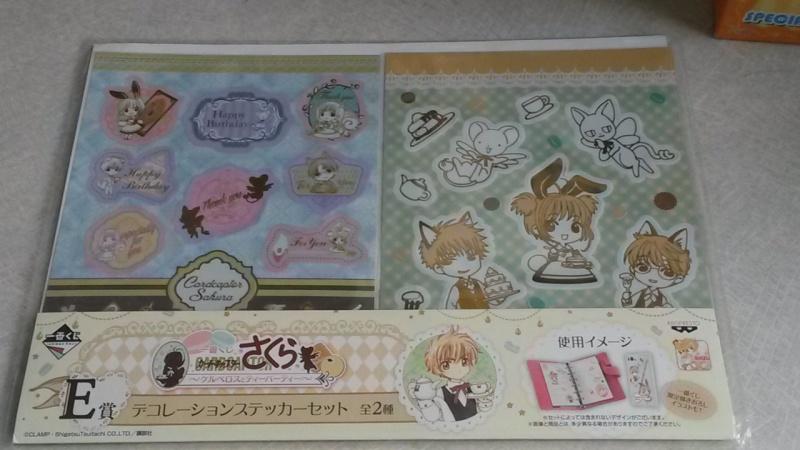 Vos goodies Card Captor Sakura - Page 3 20160511