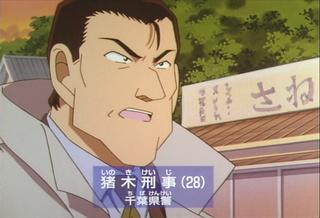 Détective Conan épisode 215 (première partie) Agent_10