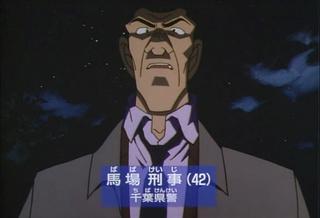 Détective Conan épisode 215 (première partie) Agent_11