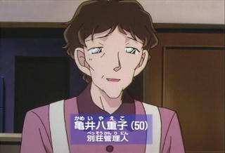 Détective Conan épisode 215 (première partie) Yaeko_10