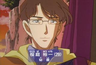 Détective Conan épisode 215 (première partie) Yuichi10