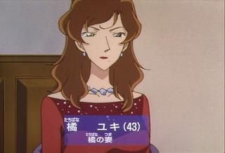Détective Conan épisode 215 (première partie) Yuki_t10