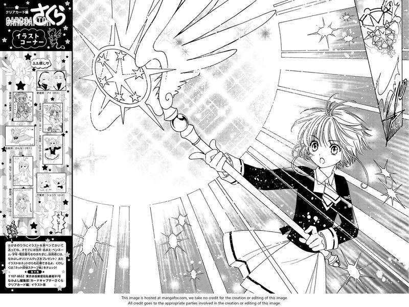 Tsubasa Reservoir/World Chronicle - XXXHolic/Rei - Page 2 D02010