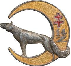 Les insignes d'Infanterie d'Afrique 1939-1940 Af418510