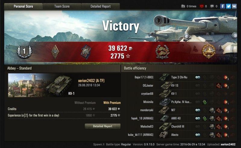 KV-1 game Captur19