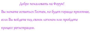 """""""Наука"""" Как вставить ссылку в сообщение Ddy10"""