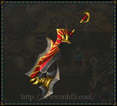 SA pirate Gw235h10