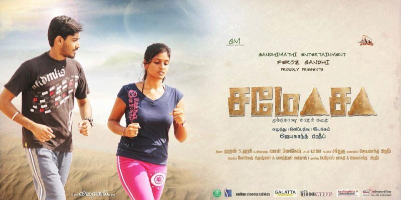 TamilFriends Mag' : L'essentiel  29719410