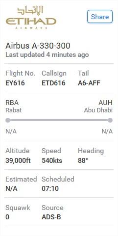 2016: le 27/05 à 21h20 - Pan dans le ciel -  Ovnis à kendira -Algerie Avion210