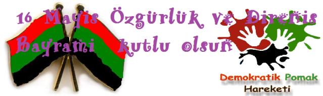 GLASUVA NA POMACHİ & POMAK HALKININ SESİ - Portalli Image11