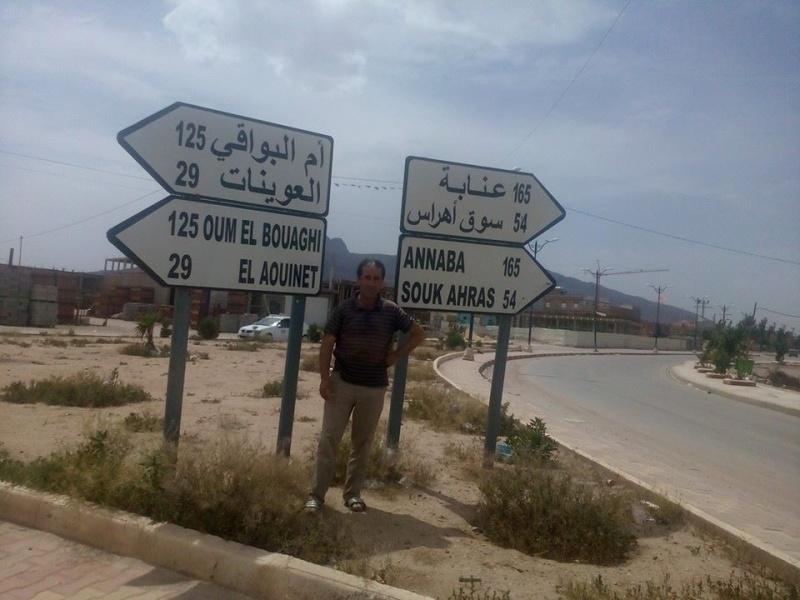 Hafit continue à sillonner les différentes localités de Tebessa avec son ami Mokhtar.(Juin 2016) 114