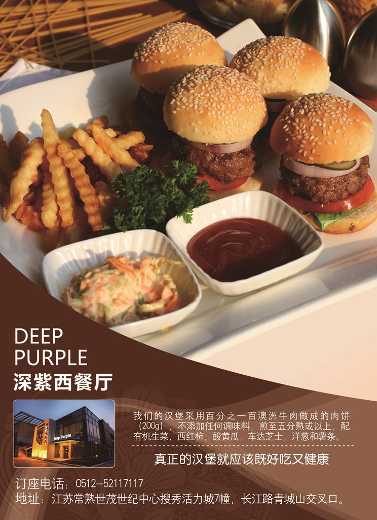 Deep Purple Cafe, Bar, and Restaurat------Deep Purple Daily Promotion 2013 Aug 6 update Acaah_10