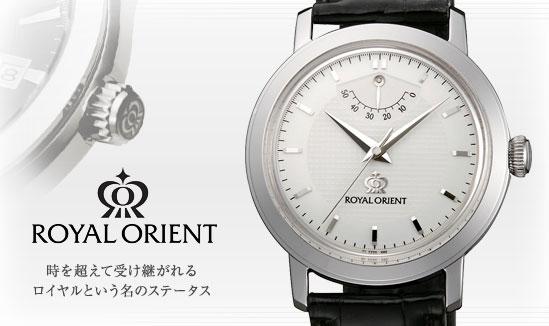Achat de ma première montre (Royal London ?) - Page 3 Orro0110