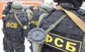 ФСБ взяла штурмом офис помощника вице-спикера Государственной думы Железняка 113