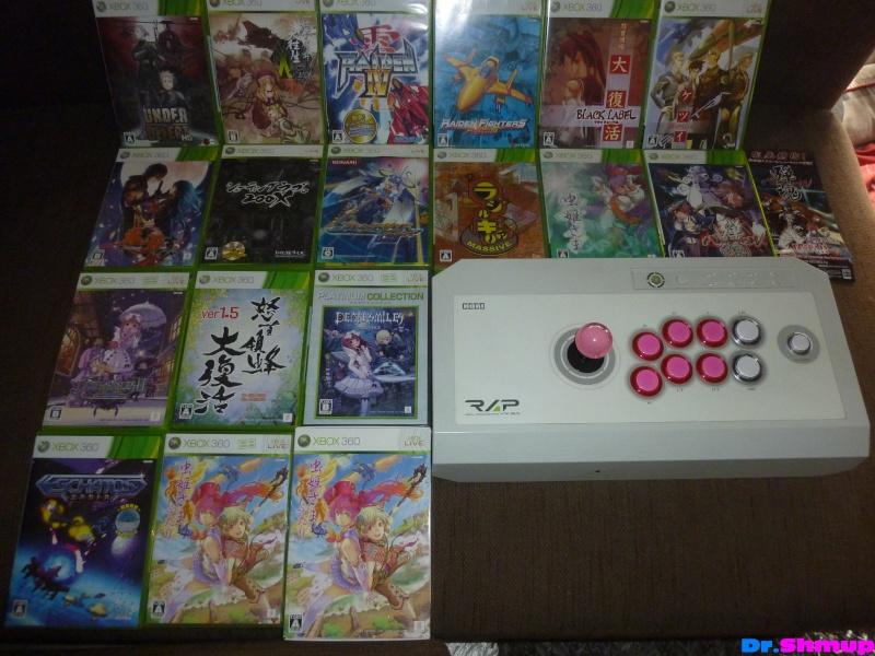 Collection de Doudinou Xbox3611