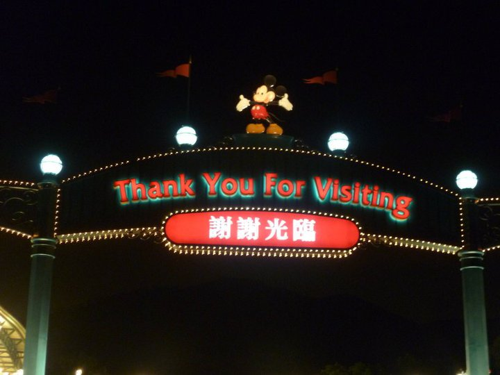 HONG KONG DISNEYLAND RESORT 58514_11
