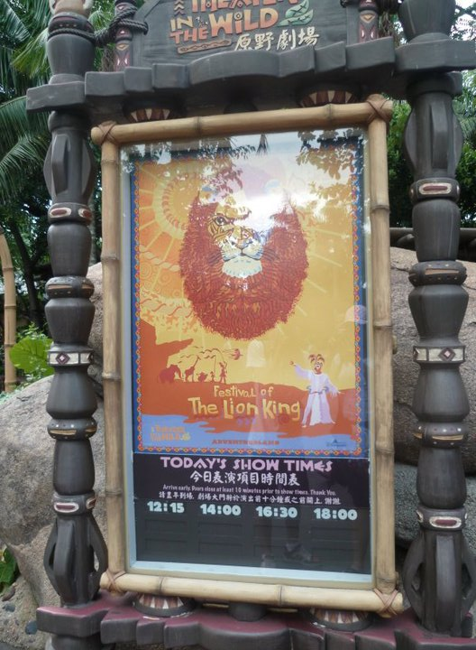 HONG KONG DISNEYLAND RESORT 59331_10