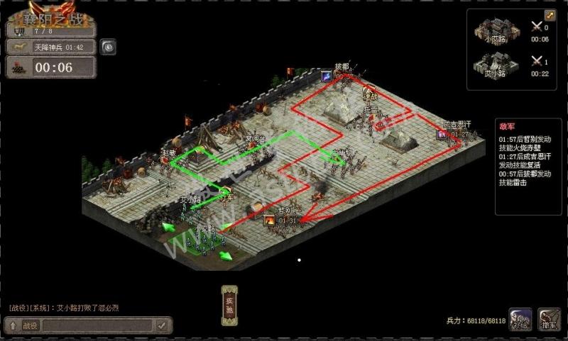 XiangYang Scenario Xyscen12
