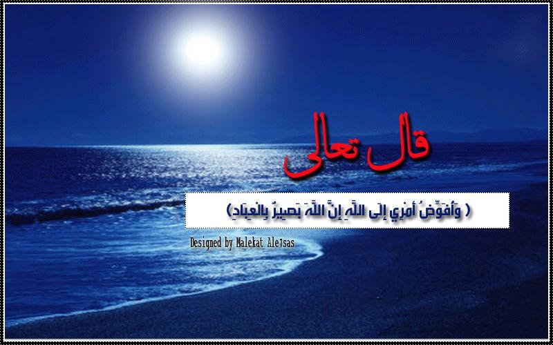 Eid_al11
