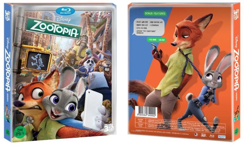 Les jaquettes DVD et Blu-ray des futurs Disney - Page 16 0_ce9c10